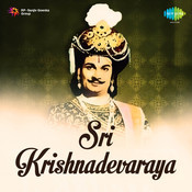 Sree Krishna Devarya Songs