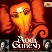 Aadi Ganesh Songs