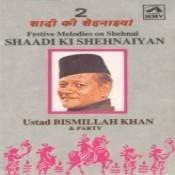 Shaadi Ki Shehnaiyan Songs