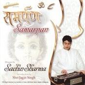 Samarpan Songs