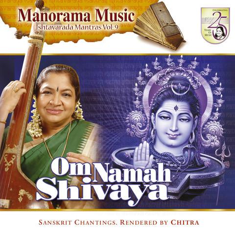 Om Namah Shivaya Songs...
