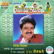 Periya Thambi (S.Ve.Shekher) Songs
