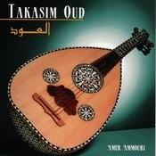 Sallamtak (Hijaz) Song