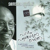 Parayoo Pathukkeyen Kathil Songs