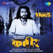 Moko Kahan Dhunde - Ravindra Sathe Song