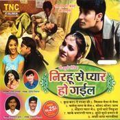 Aahi Dada Maratiya Song