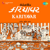Kariawar Songs