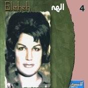Elaheh, Vol. 4 - Persian Music Songs