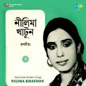Assamese Modern Songs Nilima Khatoon Songs
