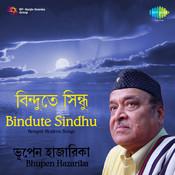 Bindute Sindhu Songs