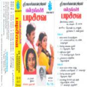 Summa Summa Enna Paathu MP3 Song Download- En Thangachi