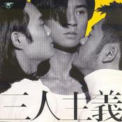 San Ren Zhu Yi Songs