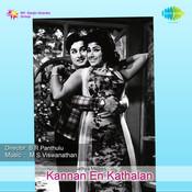 Kannan En Kathalan Songs