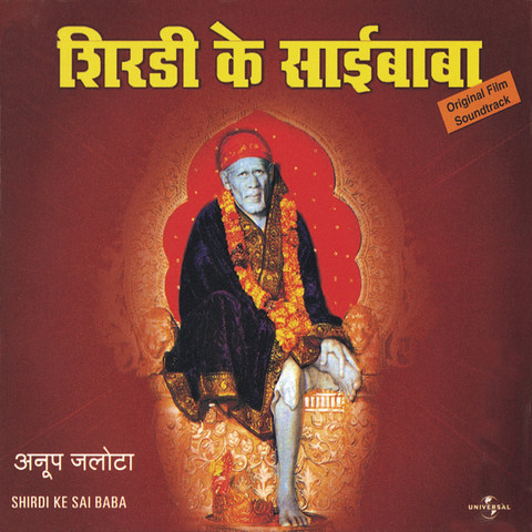 Shirdi Ke Sai Baba Songs Download: Shirdi Ke Sai Baba MP3