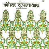 Khanta Nilam Ghan Kanika Banerjee Songs
