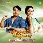 Enga Veettu Pillai Songs