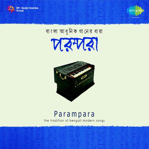 Bangla Adhunik Gaan Vol 2