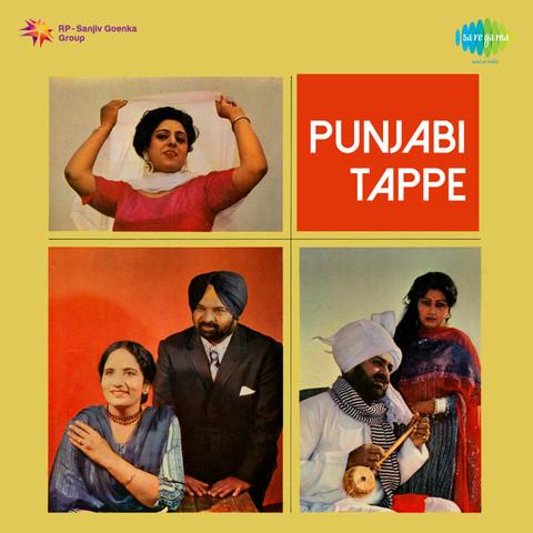 Punjabi tappe lyrics in language