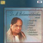 Sritha Kamala Kuchamandala Song