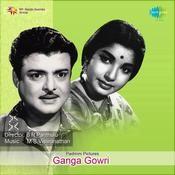 Ganga Gowri Songs