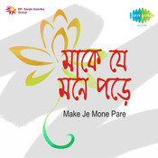 Make Je Mone Pare Songs