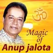 Aaja Re Aaja Songs