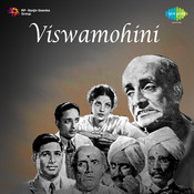 Viswamohini Songs