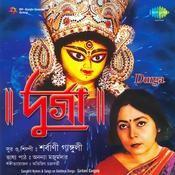 Sharbani Ganguly Durga Songs