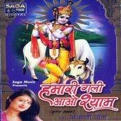 Krishna Janamashtami Aayee Song