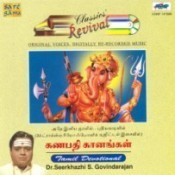 Ganapathy Ganangal Tamil Devotional Songs