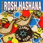 La Música De Rosh Hashana Songs