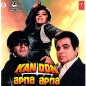 Kanoon Apna Apna Songs