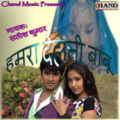 Hamra Dehati Babu Songs