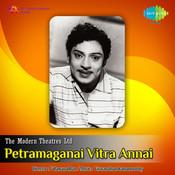 Petramaganai Vitra Annai Tamil Songs