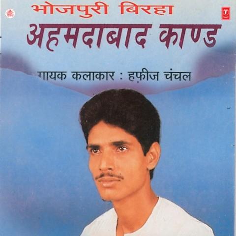 Bhai Bhai : Lyrics and video of Songs from the Movie Bhai ...