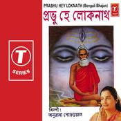 Prabhu Hey Loknath Songs
