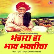 Bhandara Ha Bhav Bhakticha Songs