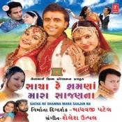 Sacha Re Shamna Mara Saajan Na Songs