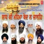 Saadh Ki Mahima Beid Na Janho Songs