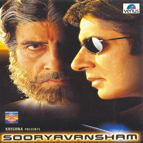 Download lagu Kohram Baba Nanak Dukhiya De Nath MP3