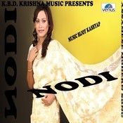 Nodi- Assamese Songs