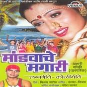 Mandavache Magari Songs