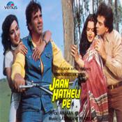 Jaan Hatheli Pe Songs