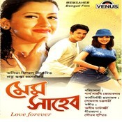 Memsaheb- Bengali Songs