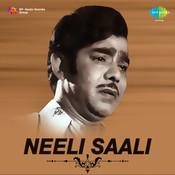 Neelisali Mlm Songs