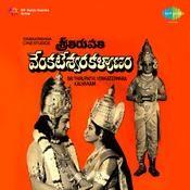 Sri Thirupathi Venketeswara Kalyanam Songs
