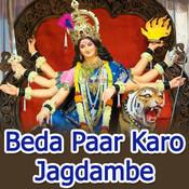Beda Paar Karo Jagdambe Songs