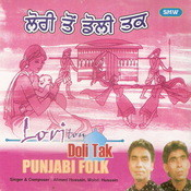 Doli Tak Songs