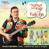 Folkira Songs