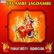 jay adhya shakti aarti praful dave mp3